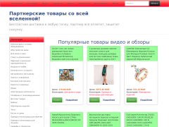 revenue-net.ru