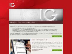igmarkets.co.jp