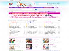 Boyxzeed.net site ranking history