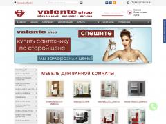 valenteshop.ru