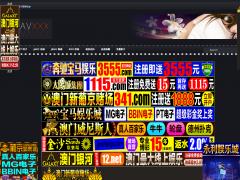 Dioguitar23 net