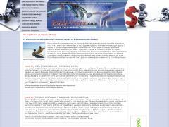 Forex robot ranking