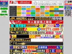 色色91_913seqq.comsiterankinghistory