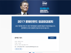 moonfund.co.kr
