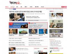 mediatoday.co.kr