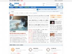 Newteenx.com site ranking history