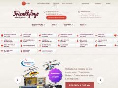 friendlytoys.ru