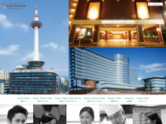 keihanhotels-resorts.co.jp
