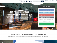 techplay.jp