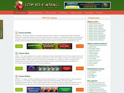 william hill casino club online