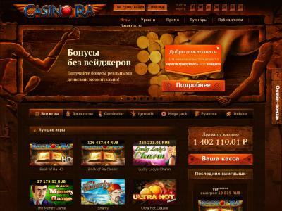 kazino ra com