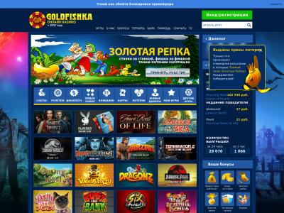 goldfishka 54 com