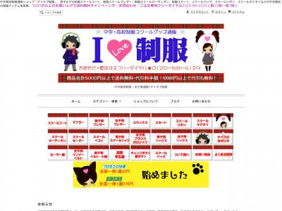 Seihukufetish.pink site ranking history
