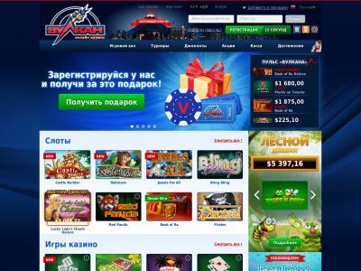 покер на деньги онлайн с выводом денег скачать
