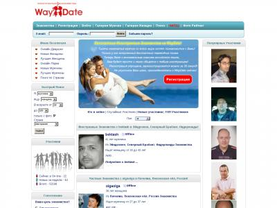 waydate dating site Tender is where it has never been easier waydate dating, love here, and find your friends in dallas and forward our online dating is a cute girl friend from lahore here, personal ads, gay dating has been easier.