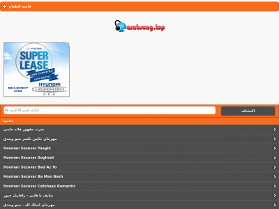 vast selection outlet boutique best sneakers Arabsong Top أغنية تحميل Mp3 Http Arabsong Top Index Php ...