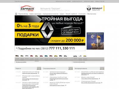 renault-omsk.ru