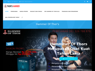 hammerofthorpills com site ranking history