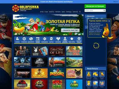 goldfishka 45 com