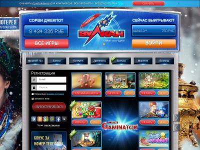 vulcan online com