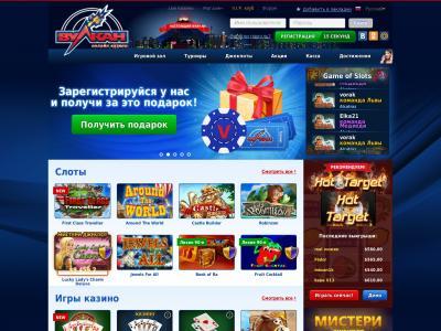 Казино + контакти Мінімальна ставка в онлайн-казино