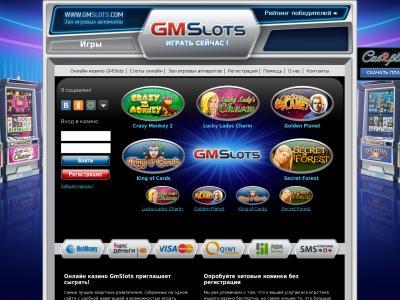 Бонусы GMS Slots