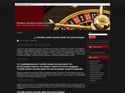 http vulkan ru familyds ru