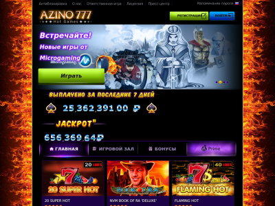 https www 777 mobi azino win cashbox