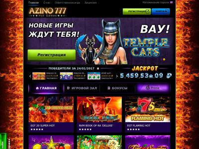 азино 777 win