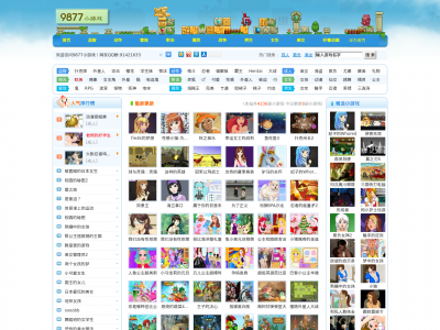 9877mm_9877game.com site ranking history