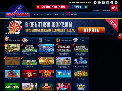 Ik vulcan казино игровые автоматы слоты мега джек