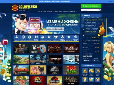 goldfishka 46 com