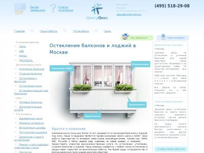 Lux-kvartira.ru site ranking history.