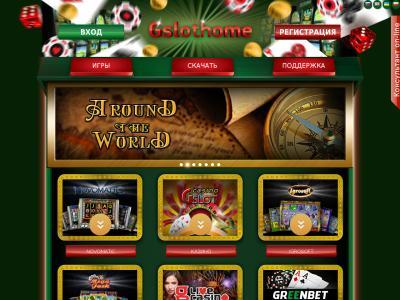 onlayn-kazino-gslot