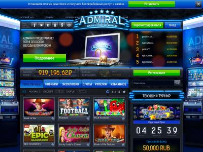 play admiral casino com