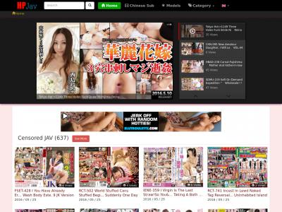 hpjav.com