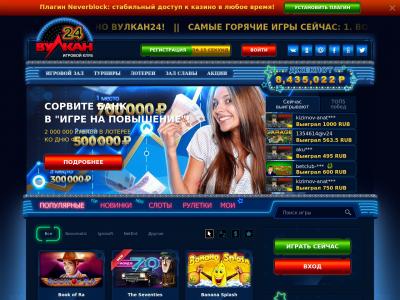 Игровые автоматы в интернете на деньги отзывы игроков покер холдем онлайн бесплатно