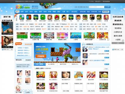 9877mm_9877mm.com site ranking history