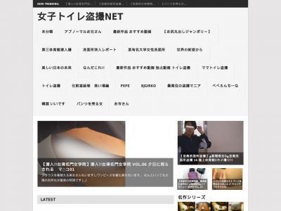 inurl:jositoilet.net そふといちば TKG@トイレ 若い子の個室観察 TKG No.045 | 素人 ...
