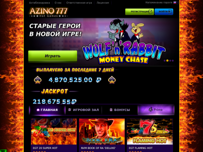 reg azino777 win description