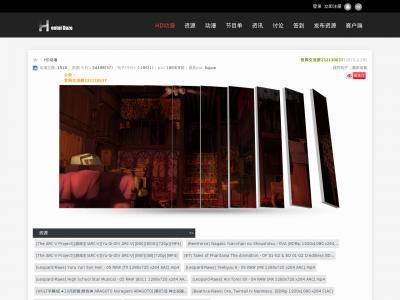 魔穗芒果_Huan.moe site ranking history