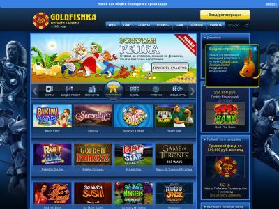 goldfishka 51 com