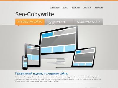 Наш подход к созданию сайтов компания а5 официальный сайт