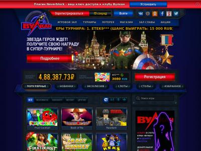 https vipclub vulkan org