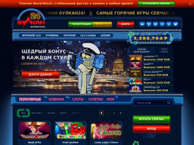 Калавдюти 3 играть бесплатно онлайн
