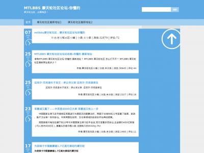 mtlbbs.net_Mtlbss.com site ranking history