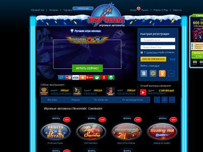 fake email com account velkam9 casino