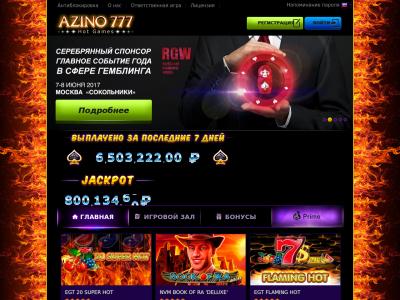 www 21 azino 777 ru