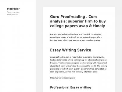 essay on timeliness Professional custom essays on time students everywhere have problems getting all their essays written on time college is difficult even for the most dedicated and organized students because of all the requirements and assignments to complete.