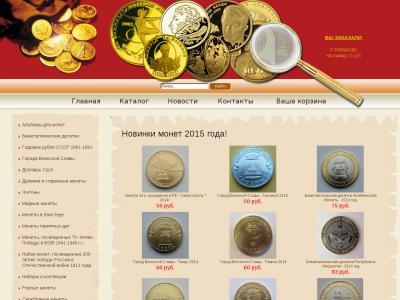Raznye monety 1 рубль с изображением пушкина цена